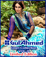 Gul Ahmed Lawn 2012 Vol-II