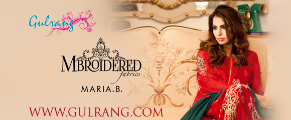 Maria B Mbroidered